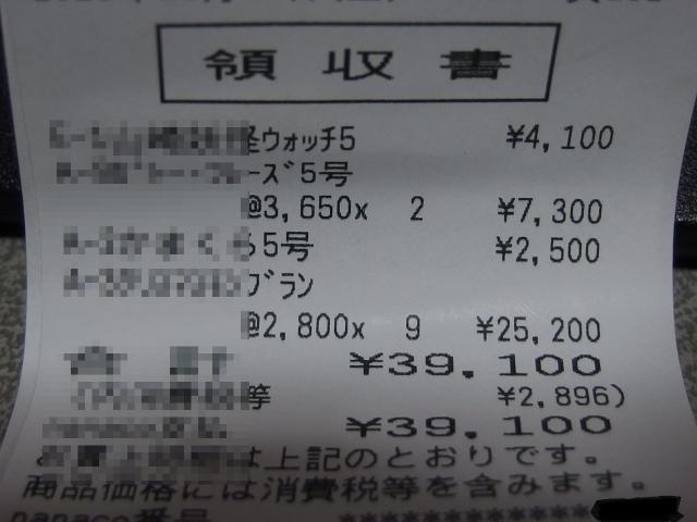 PC26000.jpg