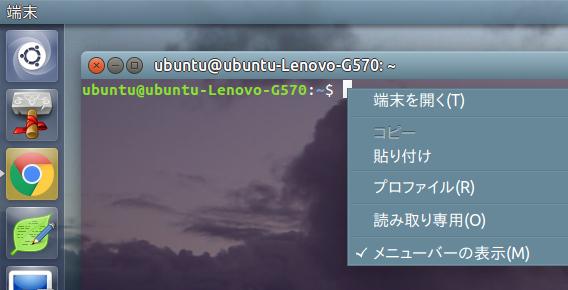 Ambiance gray material Ubuntu 15.10 テーマ