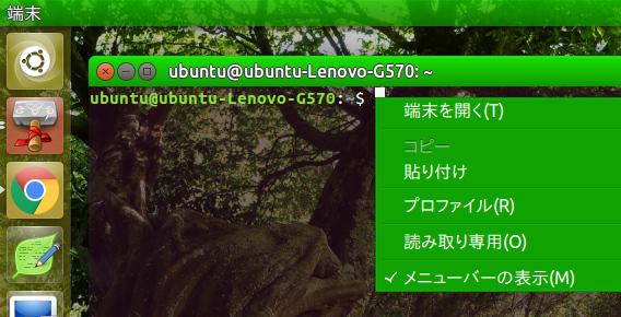 Ambiance green material Ubuntu 15.10 テーマ