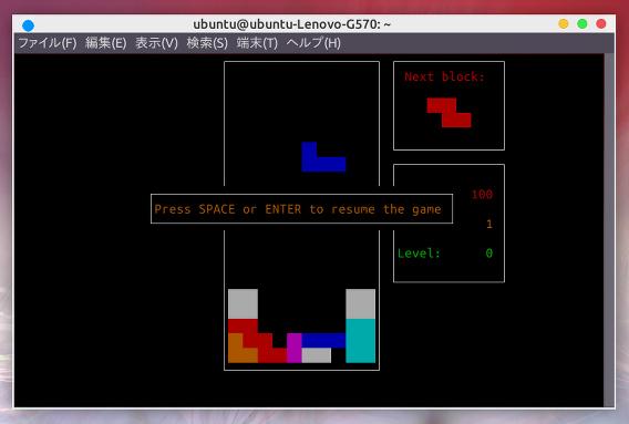 Bastet Ubuntu テトリス クローンゲーム ポーズ