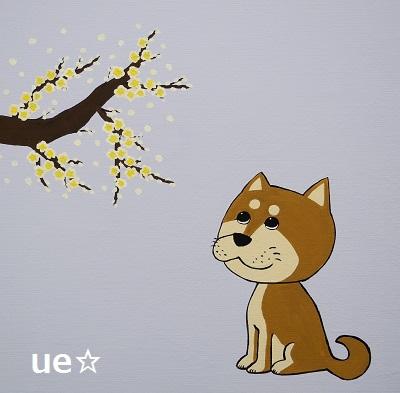 梅の花と柴ワンコ終