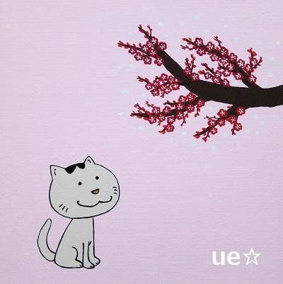 梅の花とニャンコ終