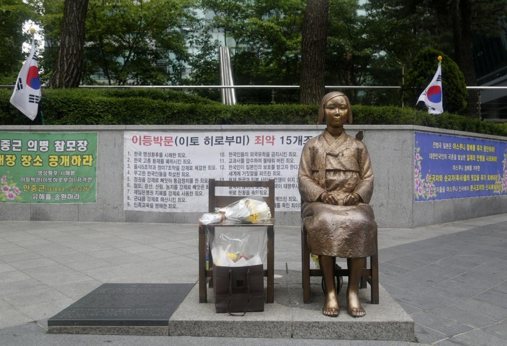 韓国慰安婦像