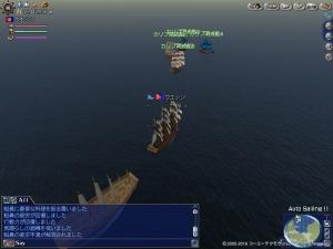 カリブ哨戒船レア