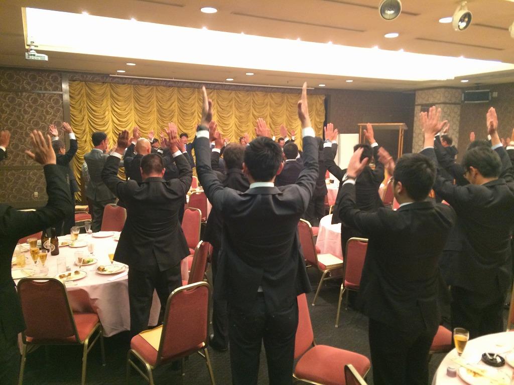 20151103自民党青年部 (2)