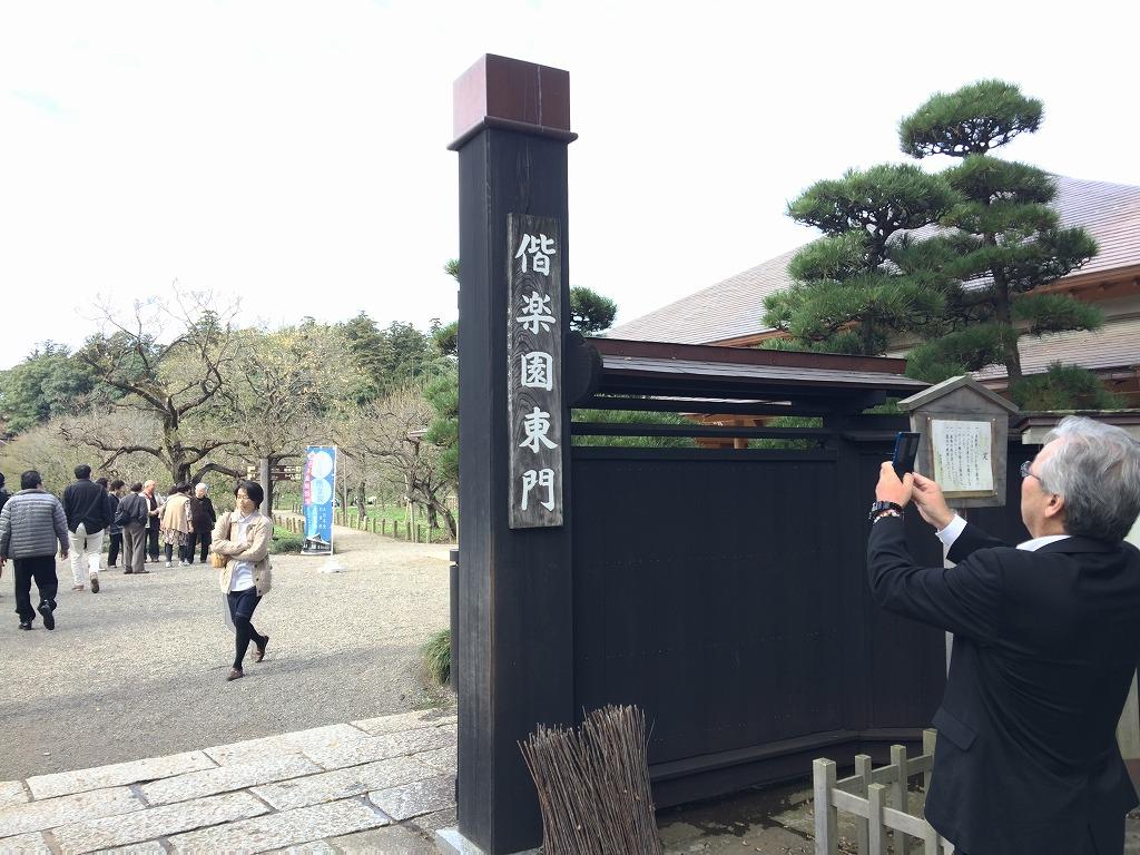 20151111水戸 (3)