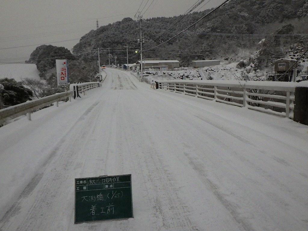 20160125大渕橋 (1)