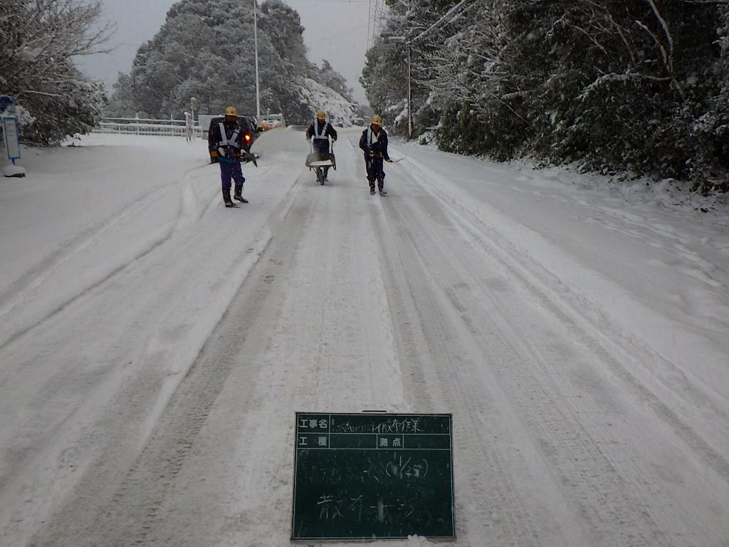 20160125小ヶ倉坂 (5)