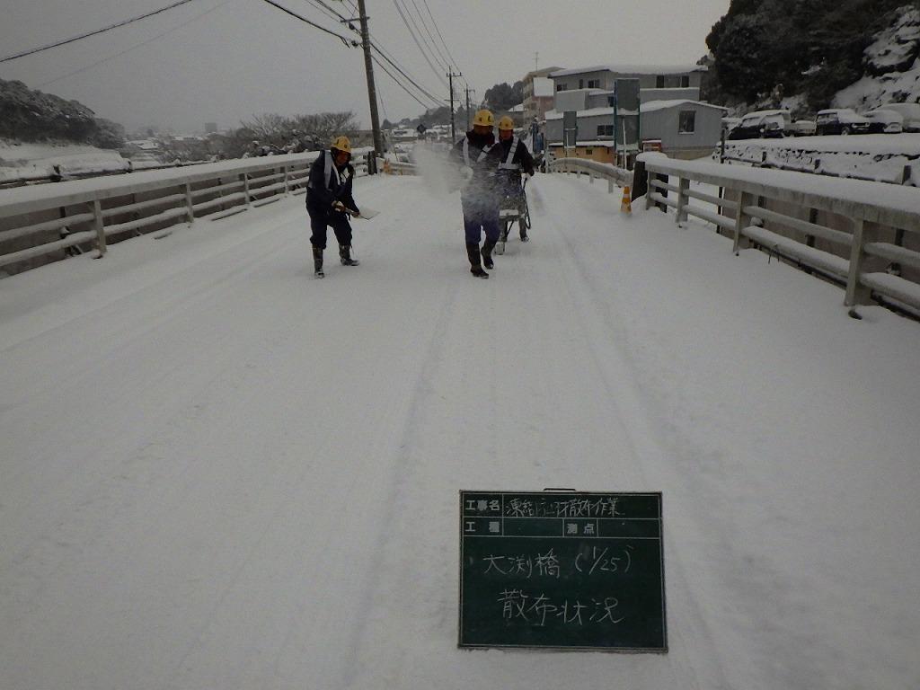 20160125大渕橋 (3)