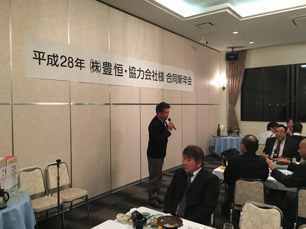 20160205新年会 (3)