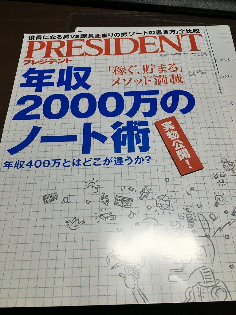20160302 (1)