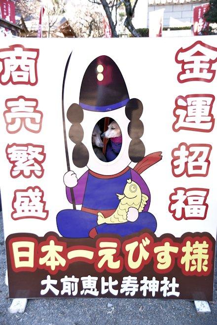 2016おでかけ004