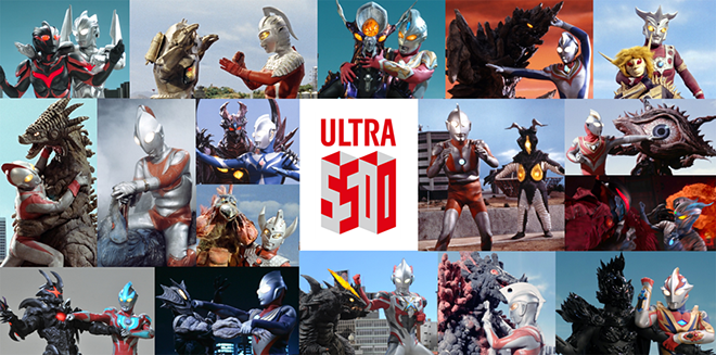 ultra 50th