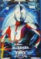 W02ウルトラマン(B)
