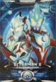 UHP001ウルトラマンエックス&ウルトラマンギンガ(A)