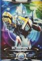 UHP004ウルトラマンエックス(エレキングアーマー)(A)