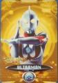 UHP007ウルトラマン(C)