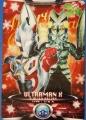 UHP016ウルトラマンエックス&バルタン星人(A)