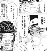 「ゴールデンカムイ」(野田サトル/集英社)2巻より