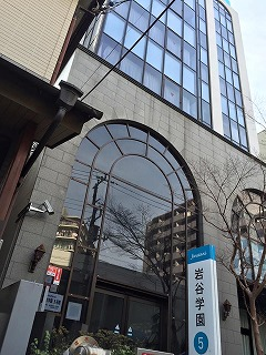iwatani111.jpg