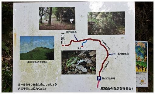 hanaosan_beppu06.jpg
