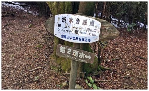 hanaosan_beppu14.jpg