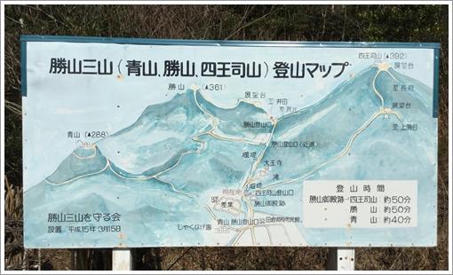 katsuyama_half01.jpg