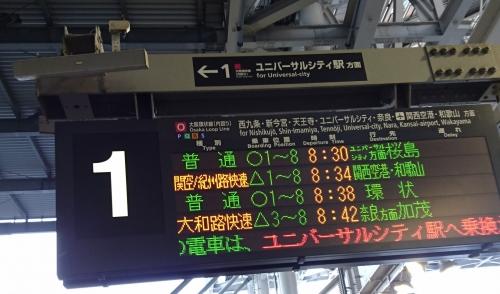 20160210_4.jpg