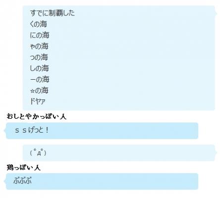 20160302_2.jpg