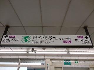 2015kyo213.jpg