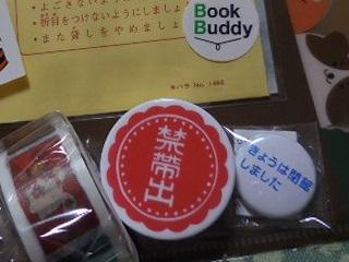 libraryfair2.jpg
