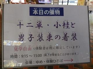 nohshi2.jpg