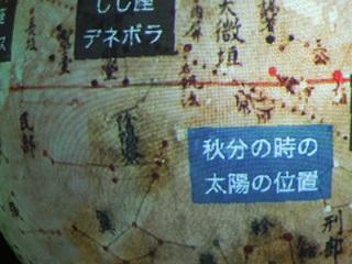 shibukawa10.jpg