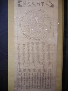 shibukawa11.jpg