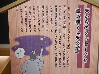 shibukawa13.jpg