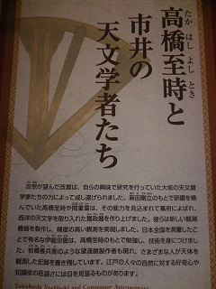 shibukawa21.jpg