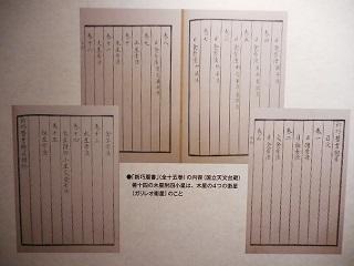 shibukawa26.jpg