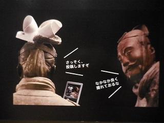 shikotei2.jpg