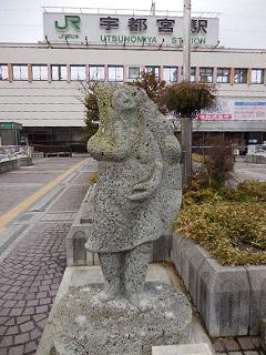 tochigi38.jpg