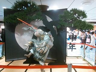 tokyomon1.jpg