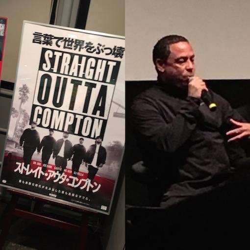 映画「STRAIGHT OUTTA COMPTON」舞台あいさつ