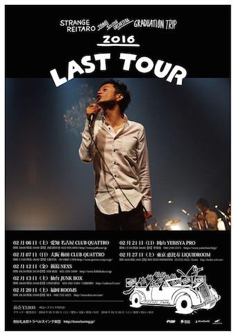 news_xlarge_kimyo_lasttour.jpg