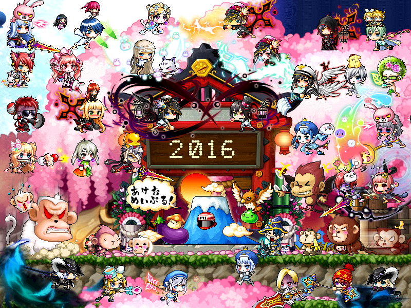 2016NewYearLogin3.png