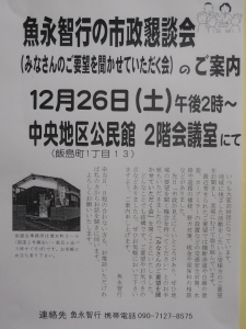 DSCN1539.jpg