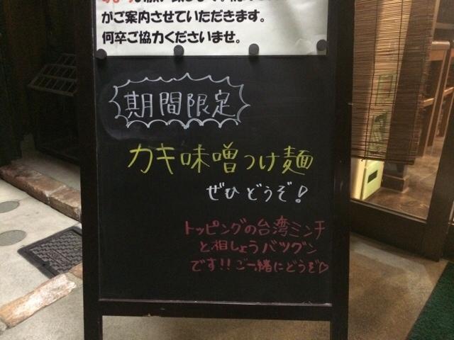 fc2blog_201601281826216ad.jpg