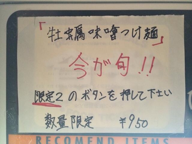 fc2blog_2016020419111684f.jpg