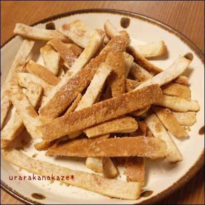 パンの耳ラスク シナモンシュガー