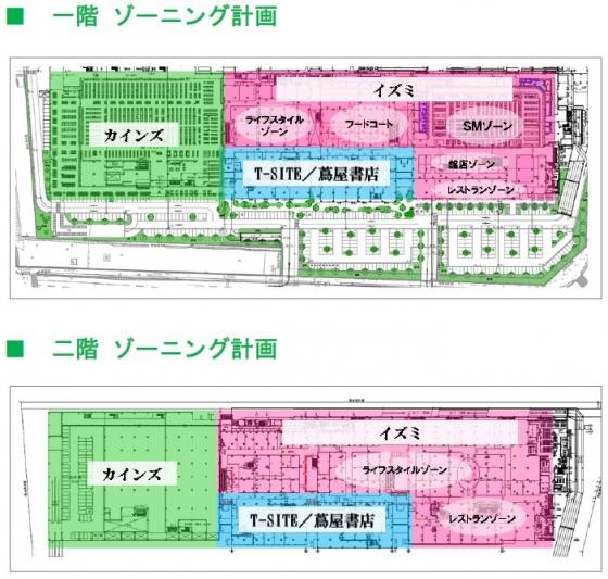 201501seibusc-zoning.jpg