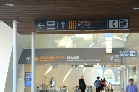 201510hakushima-5.jpg