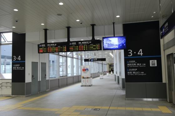 201510tokuyama-4.jpg